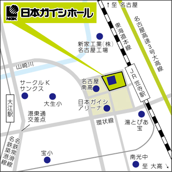 「DODA転職フェア」名古屋会場