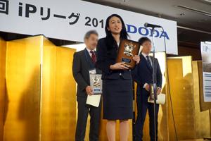 akimoto_IP160427