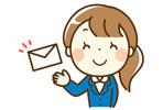 メールテンプレート機能で業務効率化