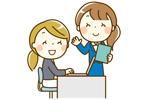 応募者の情報・選考結果を管理