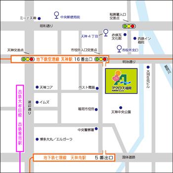 アクロス福岡MAP