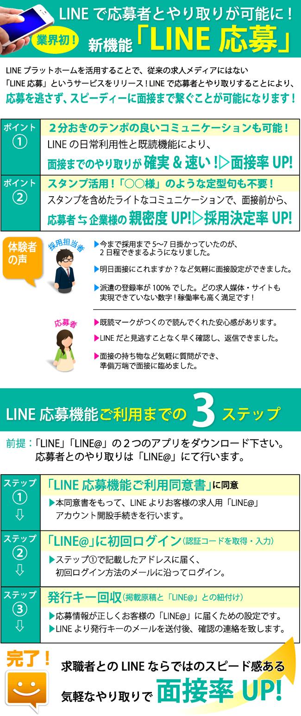 line-image-150904