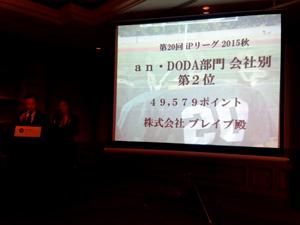 blog-hojin02