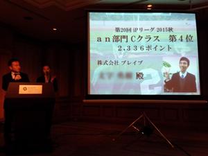 blog-monji