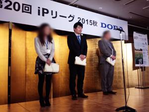 blog-takahashi02