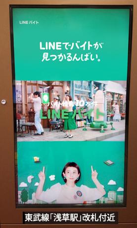 blog-160216-02