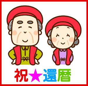 blog_160418