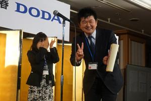 takahashi01_IP160420